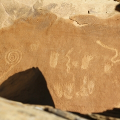 Petroglyphs at Gallo campground in Chaco Canyon